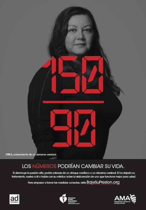 Erika Magazine (Spanish)